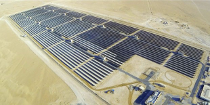 The largest Concentrated Solar Power (CPS) project to surpass Morocco CPS tower- Officials